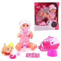 Lutke dojenček