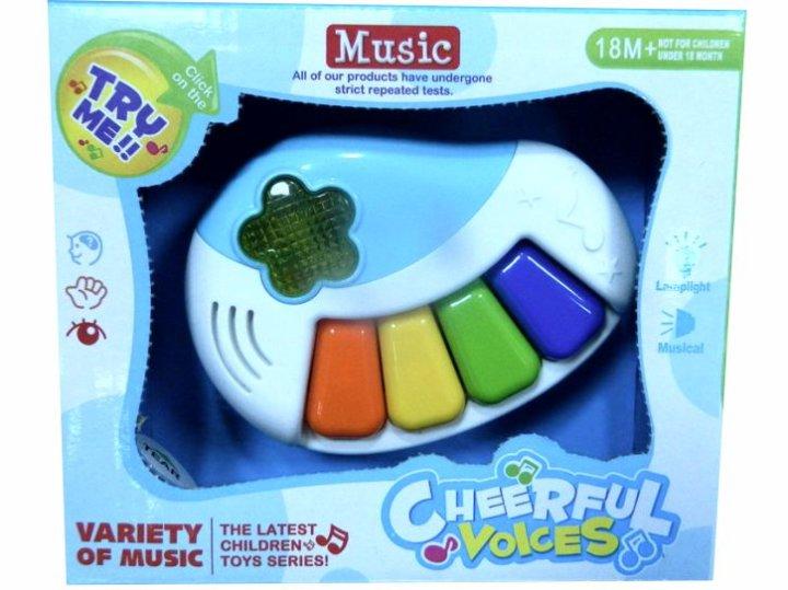 glazbene i didaktične igračke