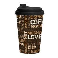 SKODELICA S POKROVOM COFFEE 340 ML