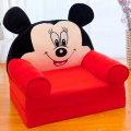 Foteljica Mickey Mouse